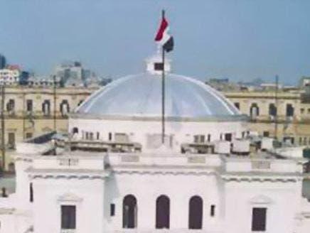 Egyptian, Mauritanian set themselves on fire