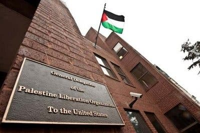 Palestinian flag hoisted for 1st time in Washington