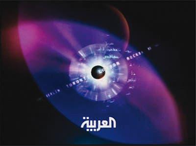 Al Arabiya launches video uploading service