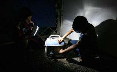 Iraq government to supply free electricity