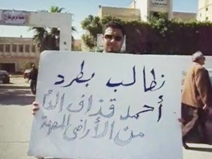Egypt border tribes declare support to Libya revolt