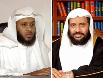"""مشايخ سعوديون يحولون الدعوة من المنبر إلى """"الفيس بوك"""""""