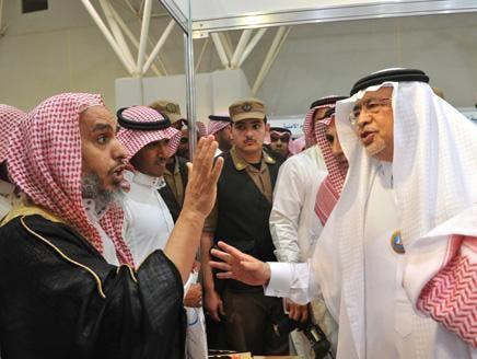 Saudi conservatives stir row in a Riyadh book fair