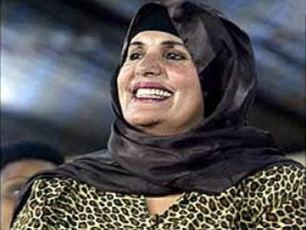 Libya's first lady owns 20 tons of gold: reports