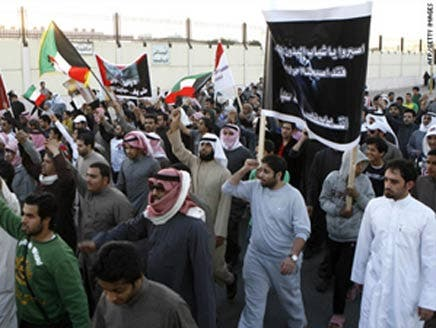 Riot police fire tear gas to disperse Kuwait rally