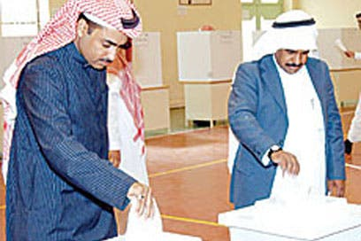 Vote ban angers Saudi women in era of change