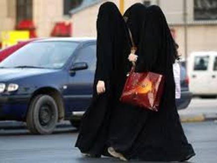 Saudi women aim to create their own municipal council