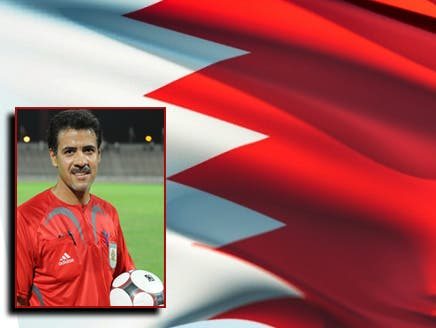 إيقاف 4 أعضاء من لجنة الحكام في البحرين لمشاركتهم في مسيرة الرياضيين