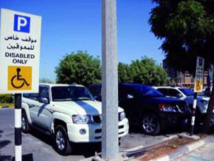 """معاقو السعودية يطالبون """"مكافحة الفساد"""" بضمان حقوقهم لدى الجهات الحكومية"""