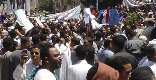 Christian governor fired in Egypt