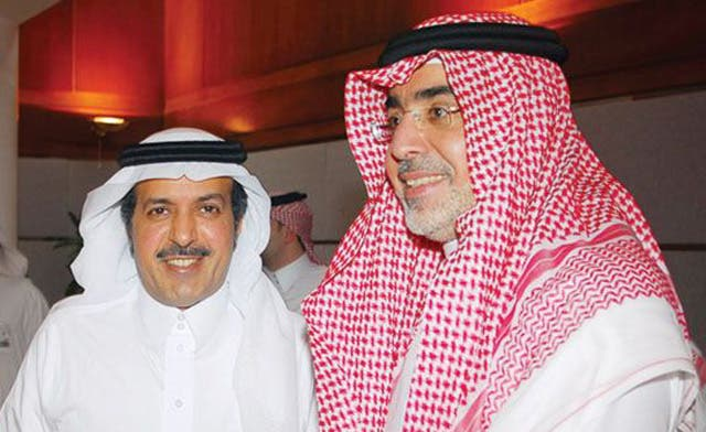 Implementing corporate governance in Saudi family businesses