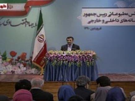 احمدی نژاد: کشورهای اروپایی کاری کرده اند که ابرهای بارش زا به .... ایران نرسد