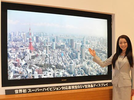 """""""شارب"""" اليابانية تطلق تلفزيوناً بتقنية """"Super Hi-Vision"""""""