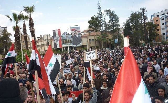 Unrest chills investment in Syria, economy falters
