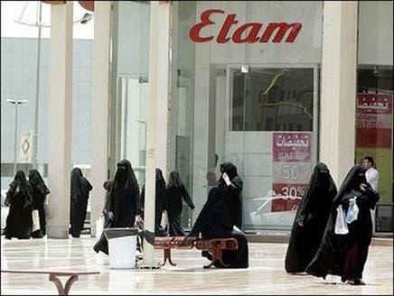 نصف مليون وظيفة تنتظر السعوديات بعد قرار تأنيث بيع المحلات النسائية