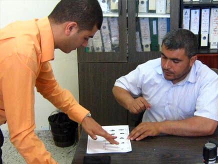 آلاف من سكان غزة يتقدمون للحصول على الجنسية المصرية
