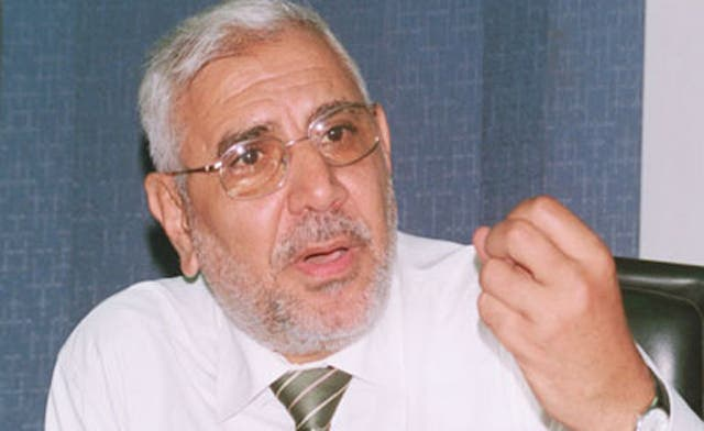 Egypt's Muslim Brotherhood expels presidential hopeful