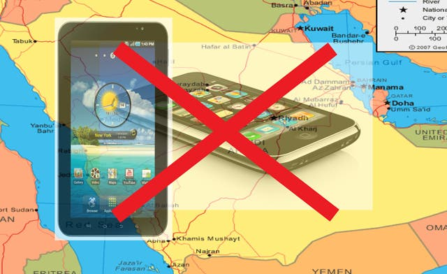 Saudi Arabia bans iPhones and Galaxy 'tablets' at security organizations