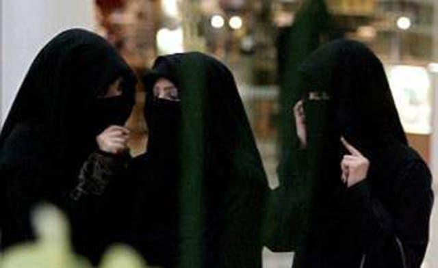 Saudi Arabia to set minimum marriage age following surge in such weddings