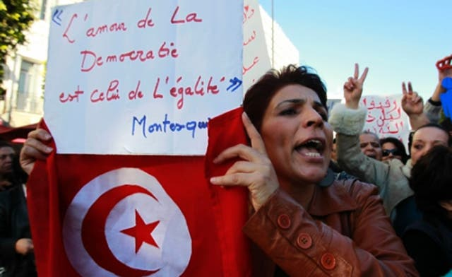 Tunisian women rally to preserve gender equality