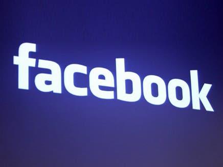 """أكثر من 20 مليون عربي يستخدمون موقع التواصل الاجتماعي """"فيسبوك"""""""
