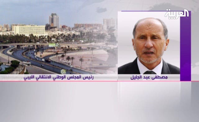 Libyan rebel head Mustafa Abdul Jalil: 'Time is up for Qaddafi' as rebels fight on