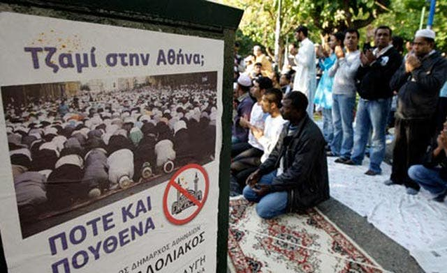 Greek parliament approves Athens' first mosque plan in decades