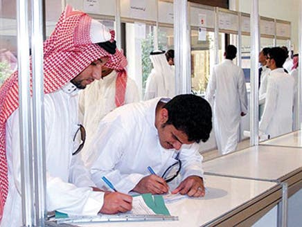 """السعودية.. الجامعيون يشكلون 29% من المتقدمين لبرنامج """"حافز"""""""