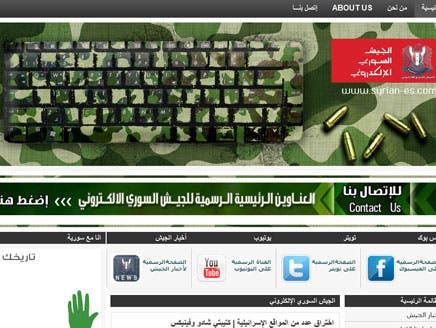 الجيش السوري الإلكتروني.. وسيلة لقمع الناشطين السوريين على الإنترنت