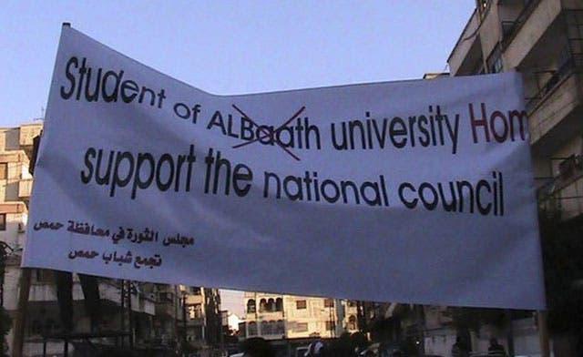 Dina al-Shibeeb: Is Iraq's stance on Syria justified?