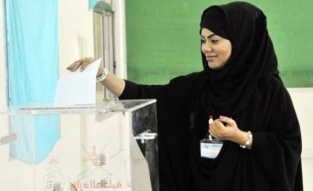Lone woman elected to Oman council