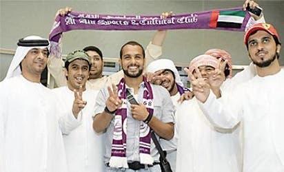 ياسر القحطاني يطالب جماهير العين الإماراتي بضبط النفس