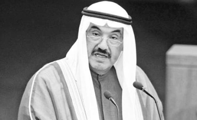 From Kuwait Times: Protests, strikes cannot be tolerated, warns PM