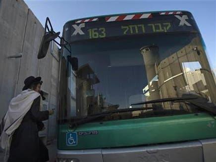 ناشطو سلام يستعدون لتعطيل نظام المواصلات الإسرائيلي في الضفة الغربية