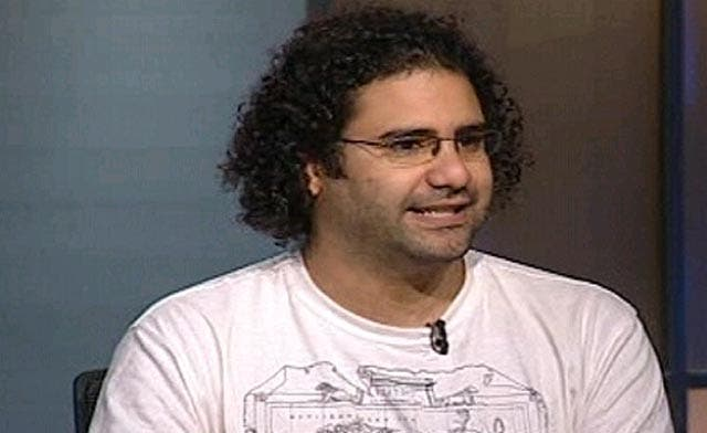 EU parliament urges release of Egyptian blogger, end of military trials for civilians