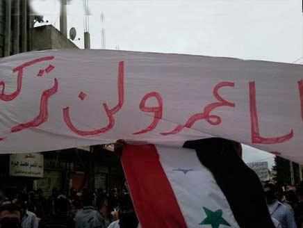 الجامعة العربية ترفض التعديلات التي طلبتها سوريا بشأن مهمة المراقبين