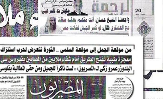 New independent newspapers see the light in post-revolution Egypt