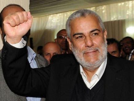 """المغرب تعلن النتائج الرسمية للانتخابات.. و""""العدالة والتنمية"""" الإسلامي يحقق فوزاً تاريخياً"""