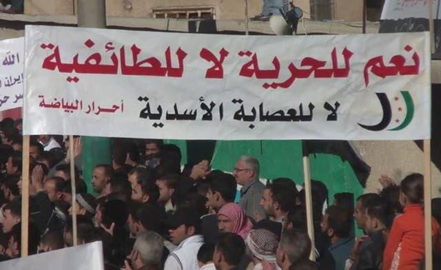 Arab League rebuffs Damascus as Clinton to meet Syrian opposition in Geneva