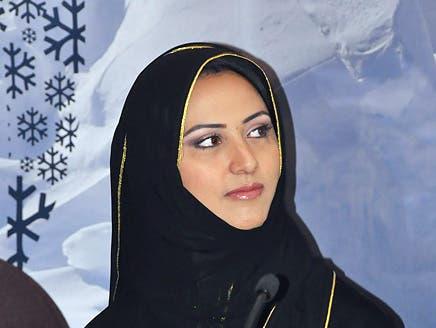 سحر الشمراني.. أول فتاة سعودية تسافر إلى القطب المتجمد الجنوبي