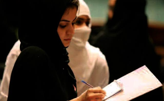 Jeddah to host first government engineering program for women