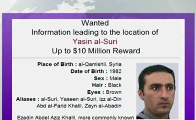 NY judge holds Iran, Taliban, Qaeda liable for 9/11; U.S. hunts for key Qaeda financier