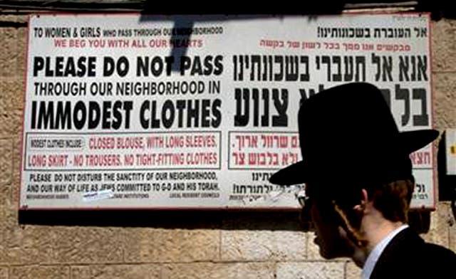Girl's plight deepens Israel debate on zealot Jews