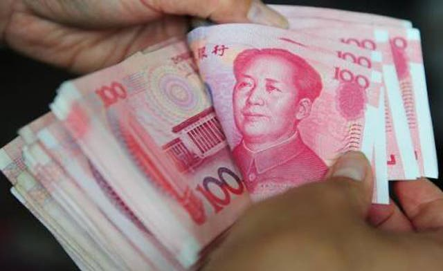 Sudan asks to deal with China in yuan and pounds: central bank