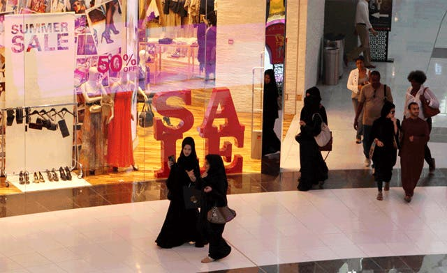 Saudi women apply for jobs as salespersons in lingerie stores