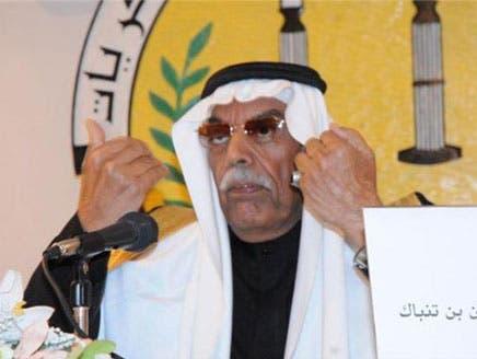 """أكاديمي سعودي: """"وأد البنات"""" أكذوبة مهينة.. والاستدلال بالنص القرآني مُخالف"""