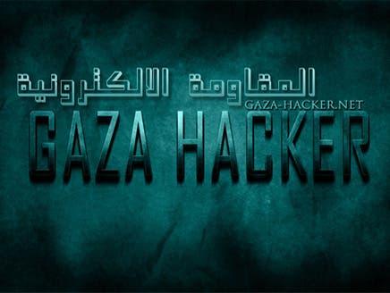 قراصنة فلسطينيون يهاجمون موقعاً إلكترونياً إسرائيلياً