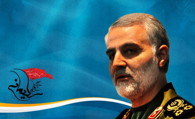 Chief of Iran's Quds Force claims Iraq, south Lebanon under his control
