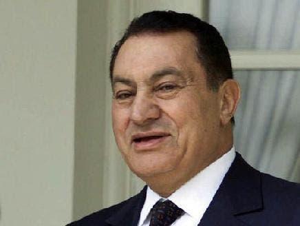 """""""المركزي"""" المصري يقدم ملفاً كاملاً عن حساب مبارك للقضاء"""
