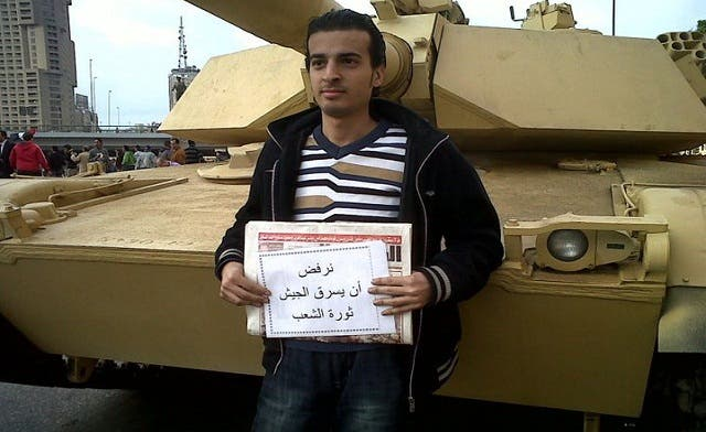 Maikel Nabil: The unfinished story of a jailed Egyptian blogger